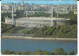 Luzhniki Stadium - Lenin Stadium - Moscow, Russia - Stades