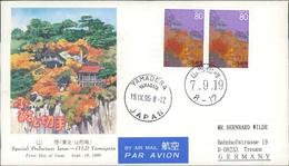 Japan FDC 1996, Präfekturmarke, Prefecture Issue Yamagata, Michel 2336 (1776) - FDC