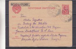 Russie - Lituanie - Carte Postale De 1953 - Entiers Postaux - Oblit Juknaiciai - Exp Vers Klaipeda - 1923-1991 URSS