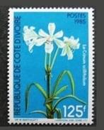 IVORY COAST COTE D'IVOIRE FLOWERS FLEURS FLAURE FLORE 1985 YT 726B (RARE) MNH - Côte D'Ivoire (1960-...)