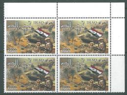 Iraq 2015 Issue - Army Victory On Terrorism 1000D Value ERROR - Print On Gum Side - MNH - Blk/4 - Irak
