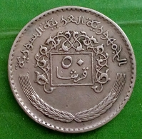 SYRIE - 25 PIASTRES - 1979 - KM.118 - Agouz - Syria