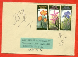 Belgium 1990. Flower Exhibition Gent. Complete Series.The Envelope Is Really Past Mail. - Belgium