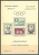 Lebanon 1957 Souvenior Sheet, Block - 2nd Pan Arab Games - Minor Damage, Low Price - Lebanon
