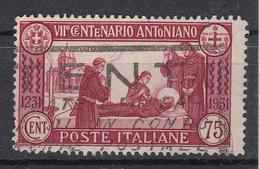 ITALIË - Michel - 1931 - Nr 366A - Gest/Obl/Us - 1900-44 Vittorio Emanuele III