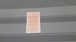 LOT 411246 TIMBRE DE FRANCE NEUF* N°1 VALEUR 30 EUROS - Colis Postaux