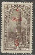 Turkey - 1920 Column Of Constantine 5pa/4pa  MH *     Mi 675  Sc P174 - 1858-1921 Empire Ottoman