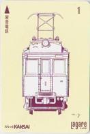 JAPAN - PREPAID-0761 - TRAIN - Trains