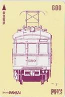 JAPAN - PREPAID-0762 - TRAIN - Trains
