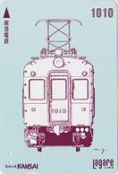 JAPAN - PREPAID-0763 - TRAIN - Trains