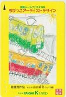 JAPAN - PREPAID-0764 - TRAIN - CARTOON - Trains
