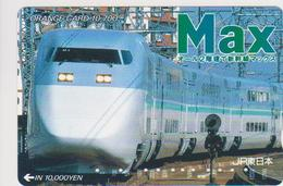 JAPAN - PREPAID-0765 - TRAIN - Trains
