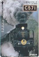 JAPAN - PREPAID-0767 - TRAIN - Trains