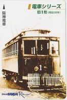 JAPAN - PREPAID-0769 - TRAIN - Trains