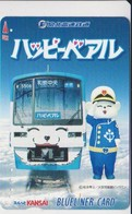 JAPAN - PREPAID-0771 - TRAIN - CARTOON - Trains