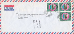 Kuwait Air Mail Cover Sent To Sweden 25-12-1989 - Kuwait