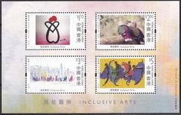 Ei_ Hongkong - Mi.Nr. Block 265 - Postfrisch MNH - Blocks & Sheetlets