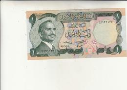 Central Bank Of Jordan 1 Dinar - Jordanie