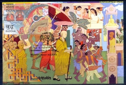 RELIGIONS-BUDDHISM- 2550 YEARS OF MAHAPARINIRVANA -MAXIMUM CARD #3- INDIA-2007- MC-64 - Buddhism