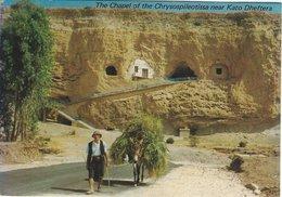 Cyprus - The Chapel Of The Chrysospileotissa. Sent To Denmark  # 07885 - Cyprus