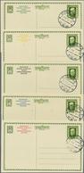 Beleg 1925, 50 Hal. GA-Karten Zum Olympischen Kongreß In Prag In 5 Verschiedenen Farben, Blanko Gestempelt Praha, Mi. 15 - Briefmarken