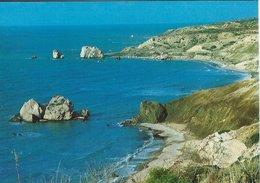Cyprus - Paphos - Birth Place Of Venus.   # 07889 - Cyprus