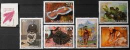 Polynésie Française 2012 - Du N° 990 Au N° 996 - 7 Timbres NEUFS** - En Parfait Etat - Ongebruikt