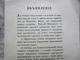 Y 1853 Imp. RUSSIA / Latvia / Germany   Riga PORT Document / Announcement - Documents Historiques