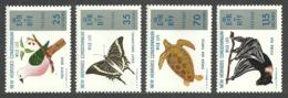 VANUATU NEW HEBRIDES 1974 WILDLIFE BIRDS PIGEON MOTH TURTLE FLYING FOX SET MNH - English Legend