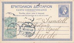 084/27 -  FRANCE/GRECE - Paire TP Blanc Sur Entier Postal Grec PARIS 1905 Vers UPSALA Suède - 1900-29 Blanc