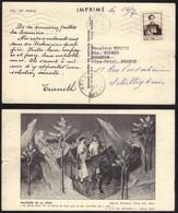 IRAN - PERSE - PUBLICITE / 1954 CARTE POSTALE POUR LA FRANCE (ref DD33E) - Iran
