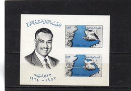 EGYPTE 1964 ** - Blocks & Sheetlets