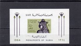 AEGYPTEN 1964 ** - Blocks & Sheetlets
