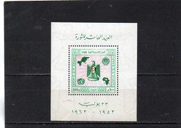 EGYPTE 1962 ** - Blocs-feuillets