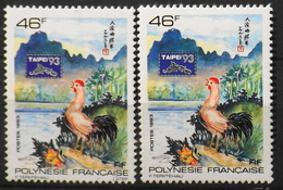 Polynésie Française 1993 - Du N° 439 Au N° 439A - 2 Timbres NEUFS**- En Parfait Etat - Polynésie Française