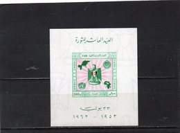 AEGYPTEN 1962 ** - Blocks & Sheetlets