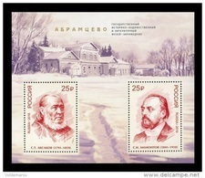 Russia 2016 Mih. 2370I/71I (Bl.236I) Abramtsevo Historical, Artistic And Literary Museum-Reserve MNH ** - Nuevos