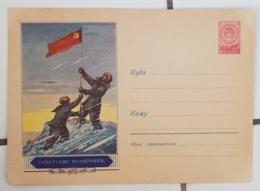 RUSSIE- Ex URSS Alpinisme - Montagne - Escalade, Entier Postal Neuf Emis En 1959 - Timbres