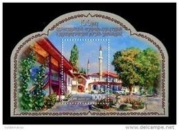Russia 2017 Mih. 2455 (Bl.247) Bakhchisaray Palace MNH ** - 1992-.... Federation