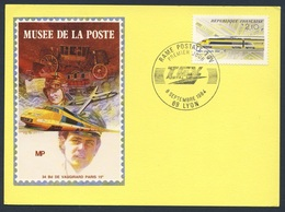 France Rep. Française 1984 Card / Karte / Carte Postale - Rame Postale TGV, Lyon - Musee De La Poste - Premier Jour - Treinen