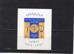 EGYPTE 1963 ** - Blocks & Sheetlets