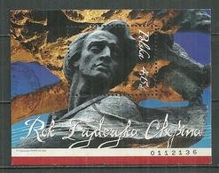 POLAND Oblitéré Bloc 186 Frédéric Chopin Musique Musicien - 1944-.... République