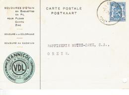 Carte Publicitaire AUDERGHEM 1943 - P. & E. VANDERLINDEN FRERES - Fabrique De Soudure D'étain - Auderghem - Oudergem