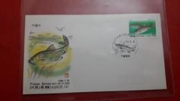 La Corée FDC Des Poissons - Fische