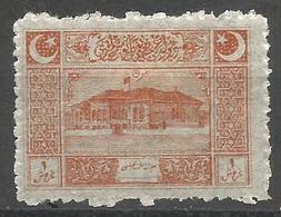 Turkey - 1922  Parliament House 1k MH *     Mi 790  Sc AS101 - Ungebraucht