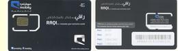 SAUDI ARABIA / ARABIE SAOUDITE___GSM SIM Carte Avec Puce Original/mint___mobily___type 1 - Arabie Saoudite