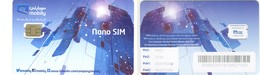 SAUDI ARABIA / ARABIE SAOUDITE___GSM SIM Carte Avec Puce Original/mint___mobily___Nano SIM Chip Reverse White - Arabie Saoudite