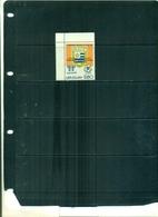 URUGUAY COMMEMORATION DE LA 1 COUPE DU MONDE DE FOOTBALL 1930 1 VAL NEUF A PARTIR DE 0.60 EUROS - Coppa Del Mondo