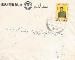 Iraq 1996 Baghdad President Saddam Hussein Shifted Down Overprint 25d On 350d Domestic Cover - Irak