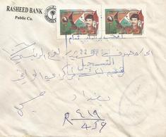 Iraq 2001 Mosul President Saddam Hussein Flag Domestic Registered Cover - Irak